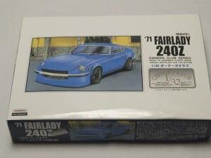 Nissan Fairlady 240Z 1971 1-32